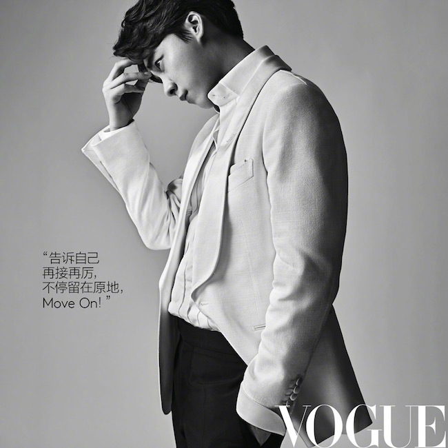 Li Yifeng Vogue China, Li Yifeng 2017, Vogue China