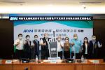 明椿電氣捐贈無線電 陳副市長感謝善舉助消防執勤安全