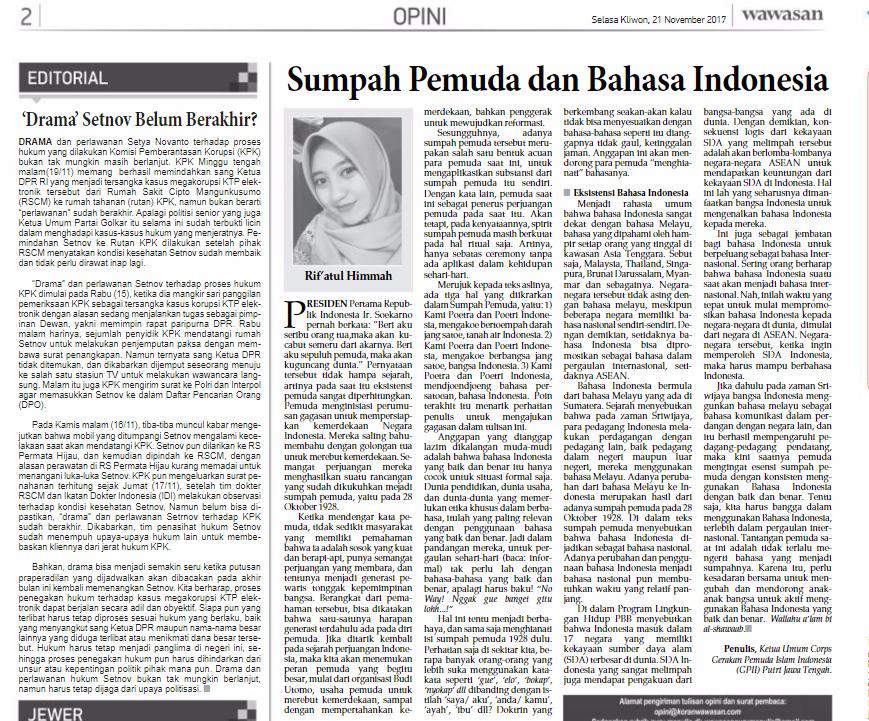 Bahasa Indonesia Dengan Sumpah Pemuda Sumpah Pemuda Dan Bahasa Indonesia Gpii Jateng