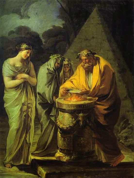 O Sacrifício a Vesta - Goya, Francisco e suas pinturas ~ Foi um importante pintor espanhol da fase do Romantismo