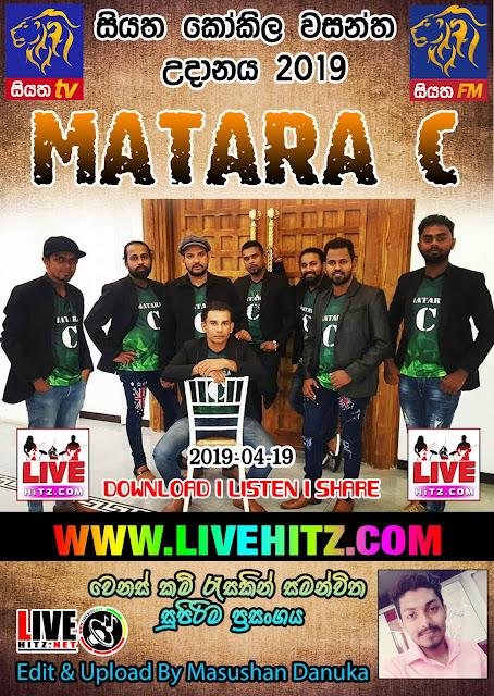 SIYATHA KOKILA WASANTHA UDANAYA WITH MATARA C 2019-04-19