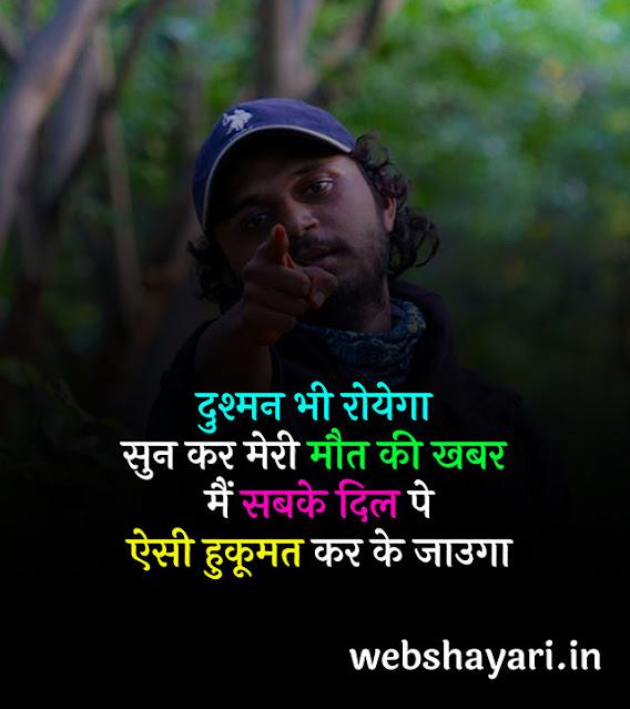 status pics hindi