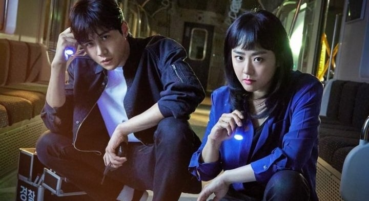 Download Drama Korea Catch the Ghost Batch Subtitle Indonesia