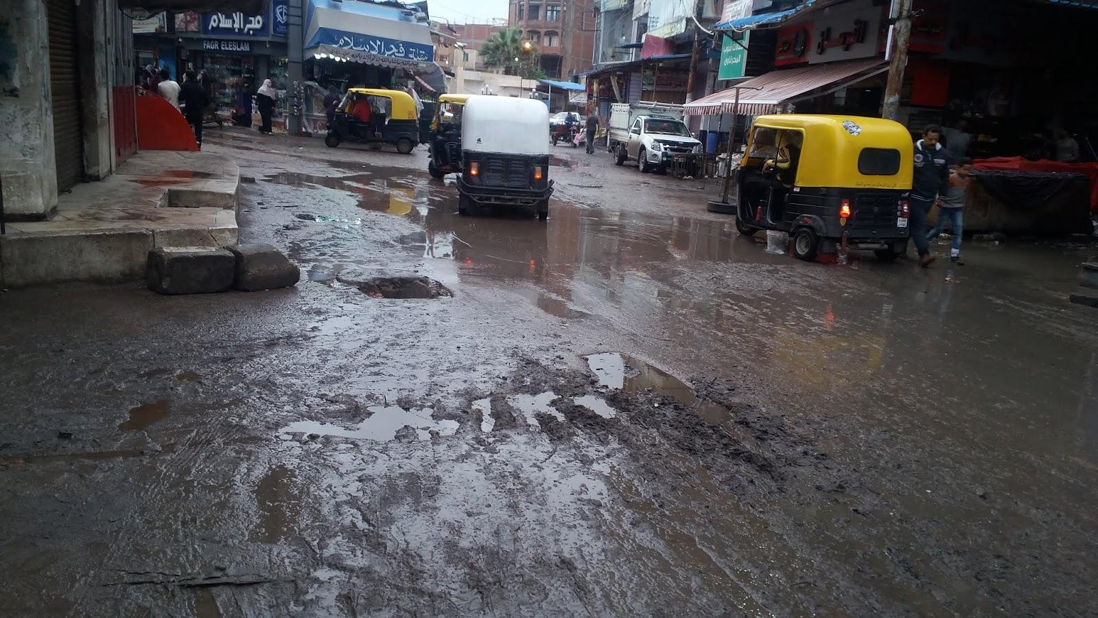 بالصور ..شاهد ماذا فعل الطقس في شوارع كوم حمادة ؟