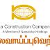 Vacancy In Nawaloka Construction Company (Pvt) Ltd
