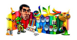 الفنان جلال محمد: كاريكاتير المجتمع 15107221_18317981208