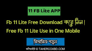 Download 11 FB Lite Apps in one Mobile - FB Lite Clone Apk 2021