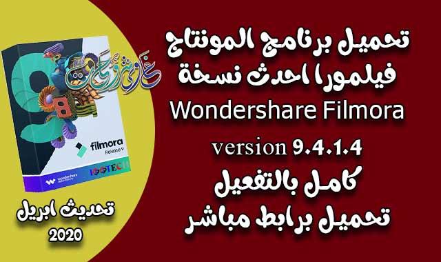wondershare filmora,filmora 9,wondershare filmora 9,filmora,filmora tutorial,filmora video editor,filmora9,wondershare filmora 9 registration code,wondershare,filmora 9 tutorial,wondershare filmora9,wondershare filmora tutorial,wondershare filmora 9 free download,how to use filmora,filmora 9.0,filmora effects,filmora 9 crack,filmora9 tutorial,filmora wondershare,wondershare filmora 9.0,wondershare video editor