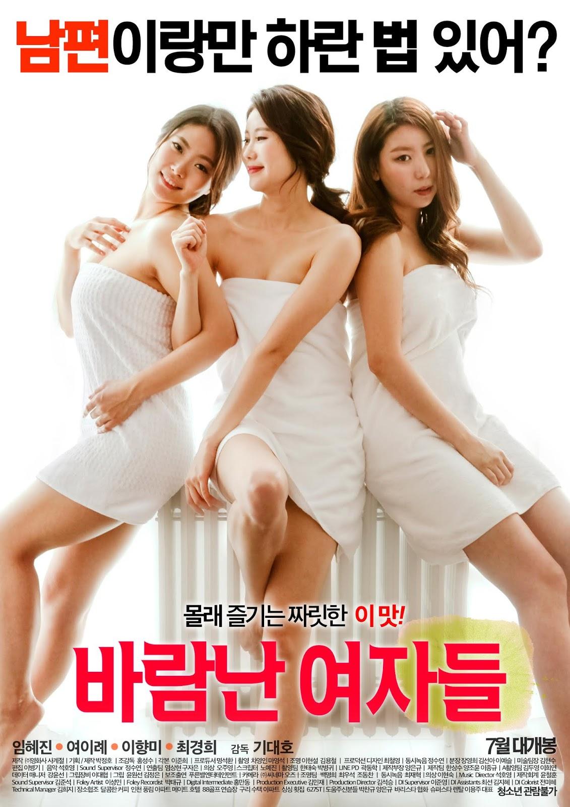 Cheating women Full Korea 18+ Adult Movie Online Free