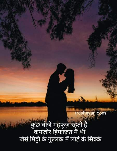 New hindi shayari status