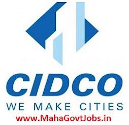 Jobs, Education, News & Politics, Job Notification, CIDCO,City and Industrial Development Corporation of Maharashtra Limited, CIDCO Recruitment, CIDCO Recruitment 2021 apply online, CIDCO Engineer Recruitment, Engineer Recruitment, govt Jobs for B.Tech/B.E, M.E/M.Tech, govt Jobs for B.Tech/B.E, M.E/M.Tech in Navi Mumbai, City and Industrial Development Corporation of Maharashtra Limited Recruitment 2021