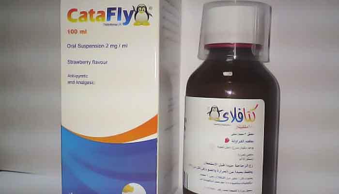 سعر ودواعي استعمال دواء كتافلاي Catafly خافض للحرارة