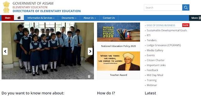 DEE Assam Recruitment 2020 – 3941 Vacancies  for Lower Primary Teacher & Upper Primary Teacher Posts