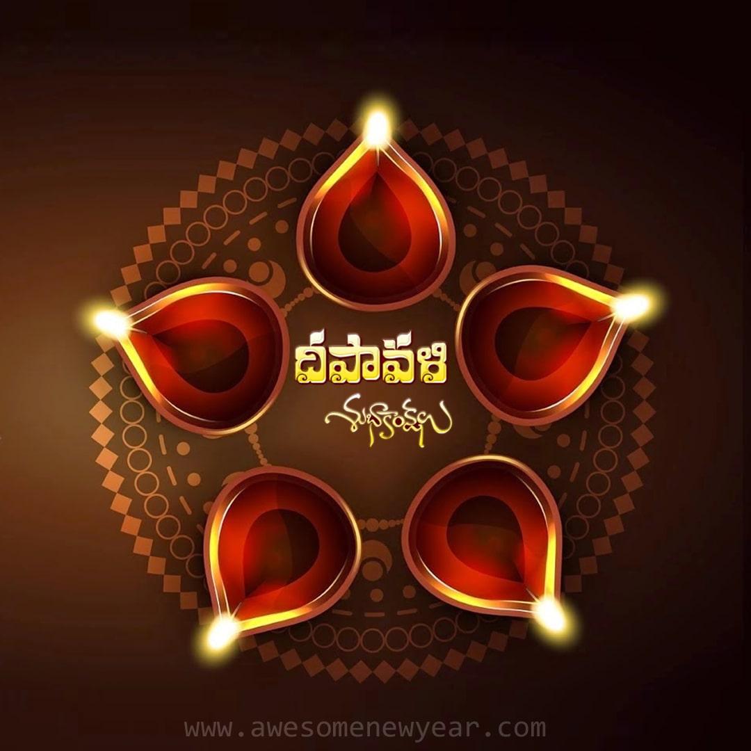 Deepavali Wishes In Telugu Happy Diwali Greetings Messages Images