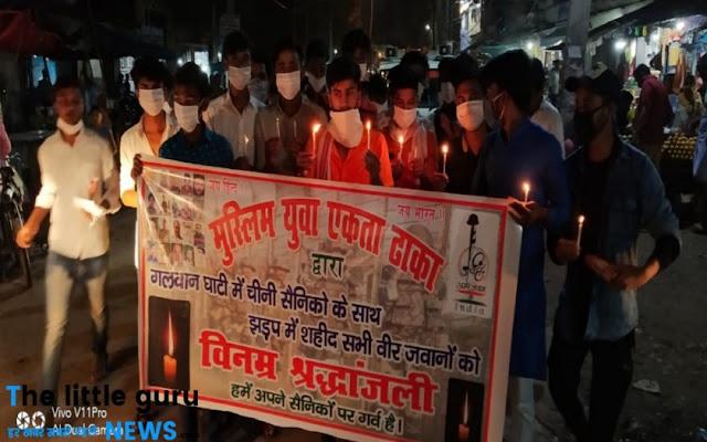 ढाका में मुस्लिम युवा एकता ने निकाला कैंडल मार्च, वीर शहीदों को दी श्रद्धांजलि