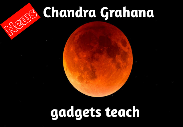 10 JANUARY 2020 CHANDRA GRAHAN TIMING IN INDIA HINDI