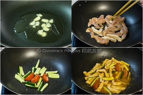 酸甜豬肉製作圖 Sweet and Sour Pork Loin Procedures02