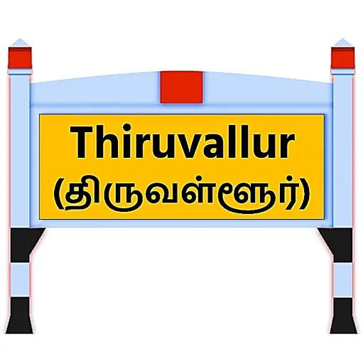 Tiruvallur News in Tamil
