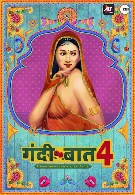 Gandi Baat Web Series