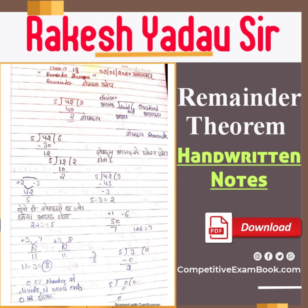 Rakesh Yadav Sir math class Notes