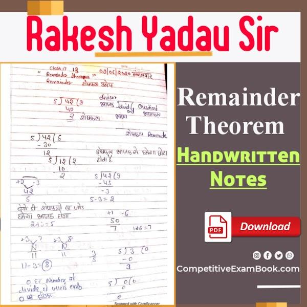 [Latest**] Rakesh Yadav Remainder Theorem Handwritten Class Notes Pdf
