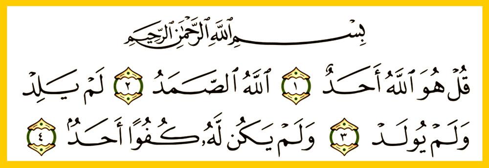 al-mathurat, al-mathurat pagi dan petang
