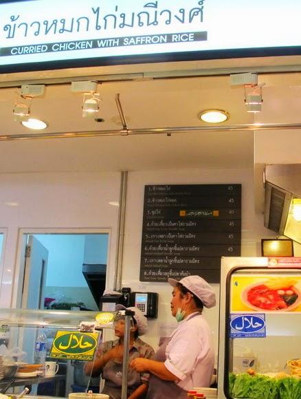 Makanan Halal murah di MBK Bangkok