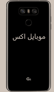 سعر ال جى جى 6 بلس LG G6 Plus في مصر اليوم