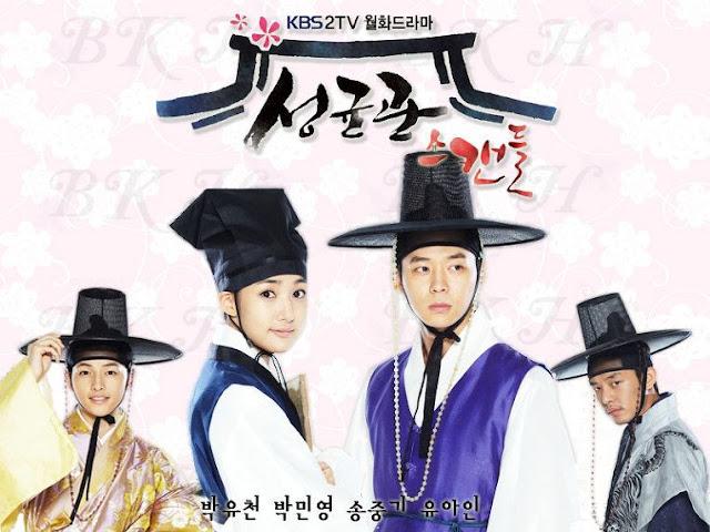phim-bong-hong-nam-hoc-phu-sungkyunkwan-scandal-2