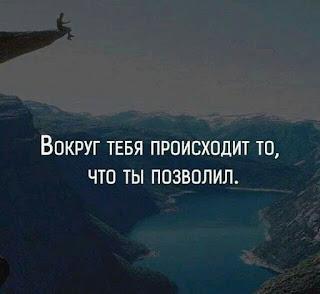 848. Познай себя