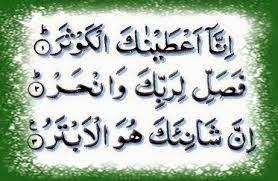 Tuntas Hutang Dengan Wirid Al-Kautsar