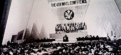 WACL CIA anti-communism ASC American Security Council Unification Church Moonies Georgetown University Golden Lilly