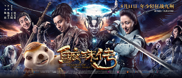 Film Legend of the Naga Pearls (2017)