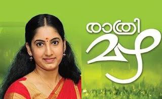 Rarthrimazha Serial Cast& Crew| Flowers TV Serial Actors and Actresses