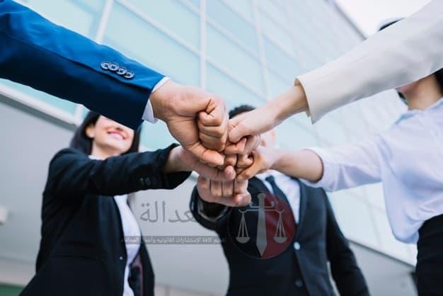 تحميل أفضل صيغة عقد تعديل شركة تضامن بتخارج شريك وتخفيض رأس المال.