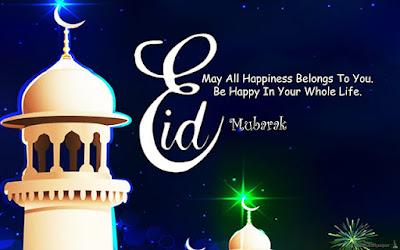 Happy Eid Mubarak Wallpapers for Whatsapp