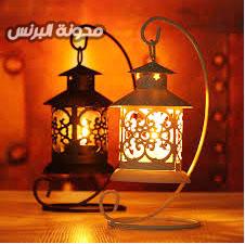 خلفيات فوانيس رمضان جميله