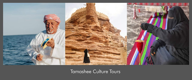 Culture Tours-Tamashee