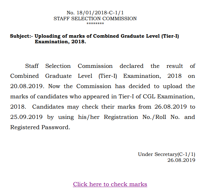 sarkariresult247.in, ssc cgl marks 2018