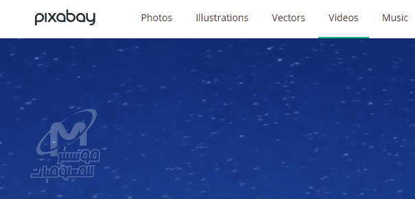 موقع Pixabay