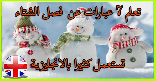 احذف صريح يعالج ملابس الشتاء 14