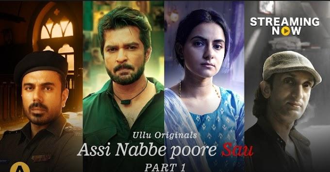 Assi Nabbe Poore Sau (2021) - Ulluapp Web Series Season 1 (part 1)