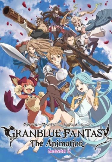 Granblue Fantasy The Animation Season 2 – Online