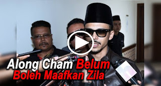 Image result for Along Cham Zila seeron