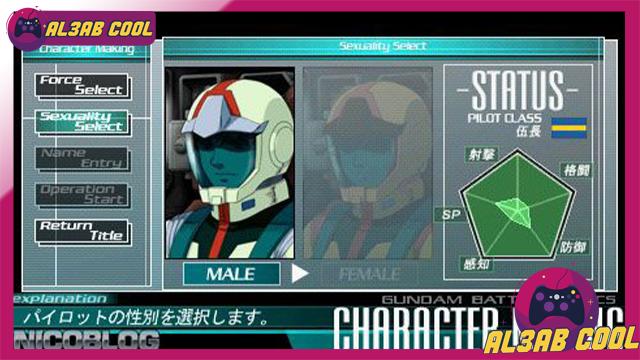 تحميل لعبة Gundam Battle Tactics لأجهزة psp لمحاكي ppsspp من الميديا فاير