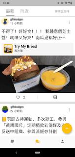 掃黃 SoYellow