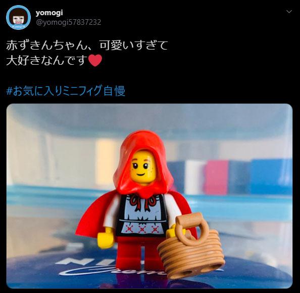 yomogi57837232
