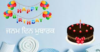 wishes birthday