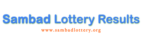 LIVE:: Lottery Sambad Result 07-07-2020 Today 11.55 am | 4 pm | 8 pm
