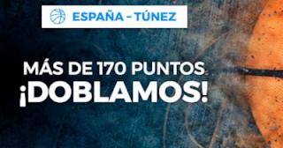 Paston Promo FIBA World Cup España vs Tunez hasta 31 agosto
